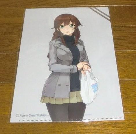 ローソン限定 艦隊これくしょん -艦これ- クリアファイル