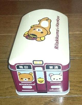 リラックマ×阪急電車 キャラメル缶