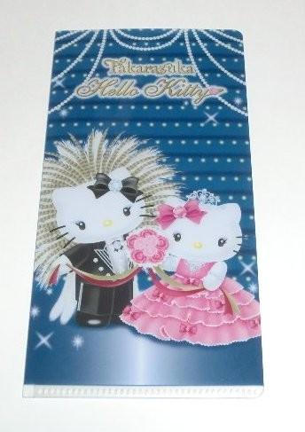 タカラヅカ×ハローキティ チケットファイル11th【フィナーレ】