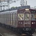 Photos: 阪急2300系