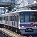 Photos: 新京成8900形