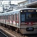Photos: 新京成N800形