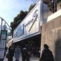 写真: 京成上野駅