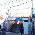 Photos: 生田駅