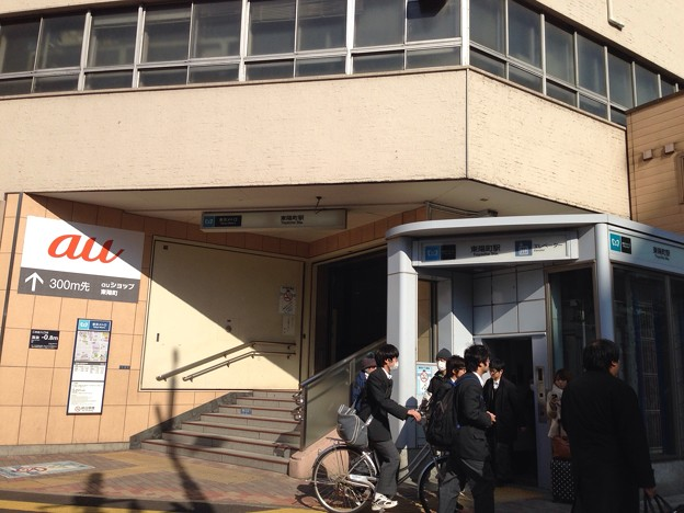 Photos: 東陽町駅