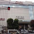 Photos: 国分寺駅