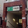 Photos: 高輪台駅