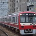 Photos: 京急1000形