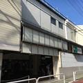 写真: 志村三丁目駅
