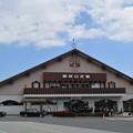 Photos: 東武日光駅
