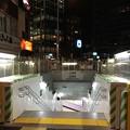 Photos: 外苑前駅