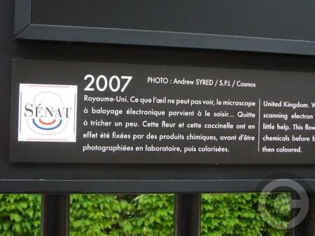 P1530604