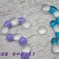 写真: とんぼ玉 H28.1.19 4