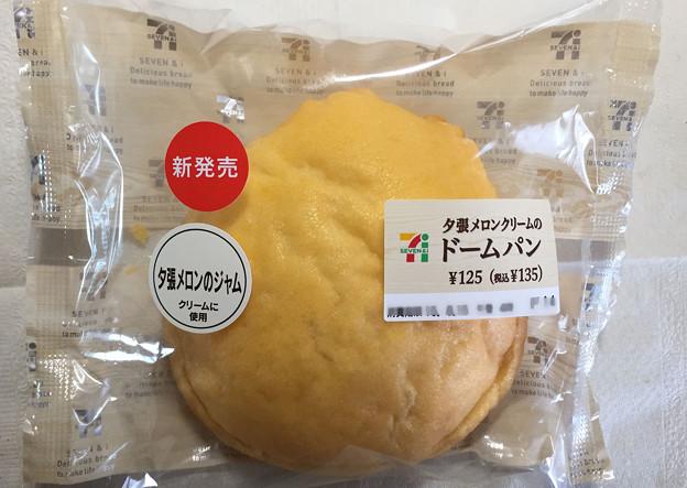 20150814-01『セブンアンドアイ』の「夕張メロンクリームのドームパン」01