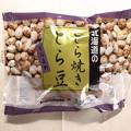 20150705-01『morimoto×ホクレン』の「北海道のどら焼きとら豆」01