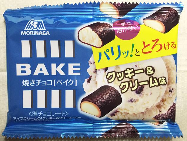 20150630-01『森永』の「焼きチョコ[ベイク]クッキー&クリーム味」01