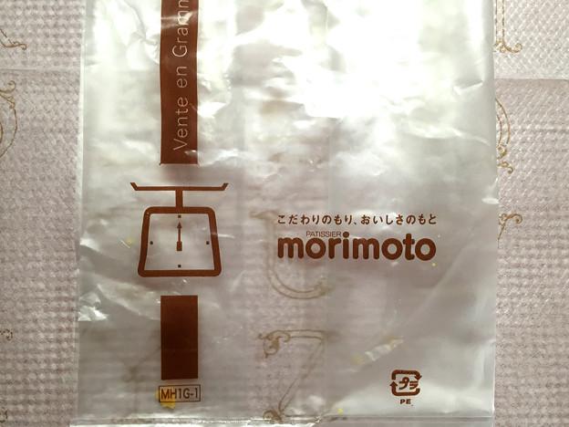 『もりもと』の1g1.5円「量り売りパン 桜ごまもっち他」01