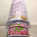 写真: 『セイコーマート』の「北海道牛乳ソフトいちご」01