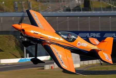 Xtreme3000 ルノー・エカーレ