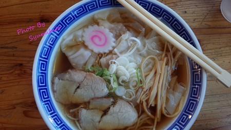 三太 ワンタン麺 750円