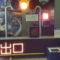 Photos: スイッチで操作できる信号装置