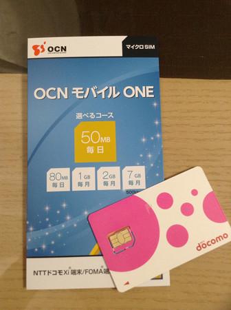 20140911SIMカード