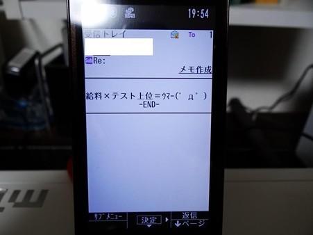 DSC04642_R