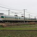 Photos: 381系クハ381-136 L特急やくも7号