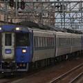 Photos: キハ183形キハ183-1556 特急北斗91号