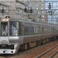 Photos: 785系サウNE-502編成 快速エアポート163号