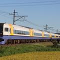 Photos: 255系マリBe-05編成 特急さざなみ12号