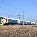 Photos: E257系500番台マリNB-02編成 特急わかしお5号