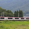 Photos: E259系クラNe011編成 特急成田エクスプレス10号