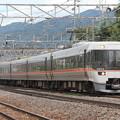 Photos: 383系シンA3編成 L特急ワイドビューしなの10号