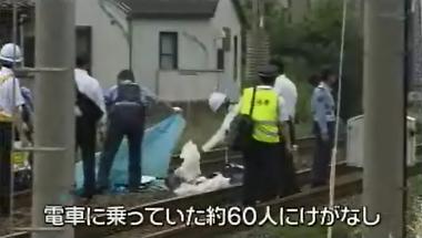 稲沢市内の名古屋本線でふみきり死亡事故 (6) 電車にのっとった60人にけがはなし