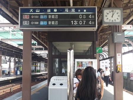 20140819 13.01.36 上小田井 - 「13時7分新鵜沼いき急行」