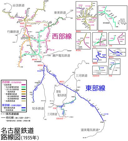 1935年の名鉄路線図(ヰキペディア)820-900