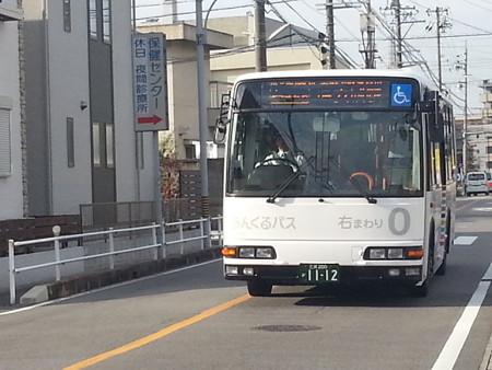 20141020_080347 保健センター - みぎまわり循環線バス