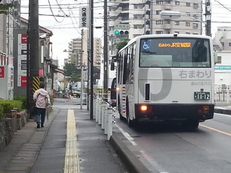20141021_080918 市役所・文化センター - みぎまわり循環線バス