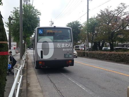 20141021_123634 市役所 - ひだりまわり循環線バス