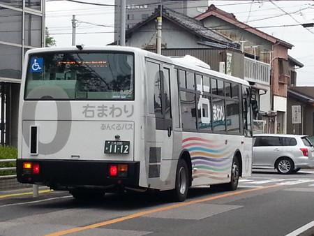 20141023_122653 市役所・文化センター - みぎまわり循環線バス
