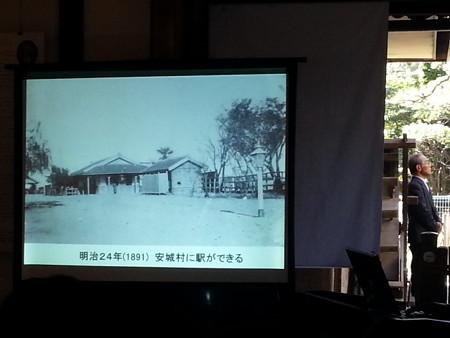 20141025_111131 まちのえき岡菊苑開業記念講演 - 安城村にえき