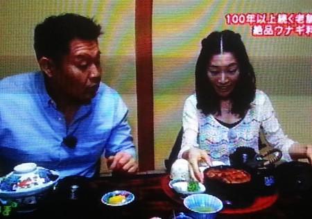 20141025_192438 おじさんぽ - 吉野屋