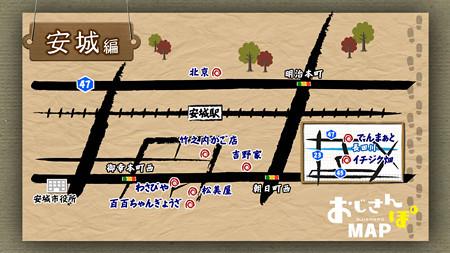 おじさんぽ地図(テレビ愛知)