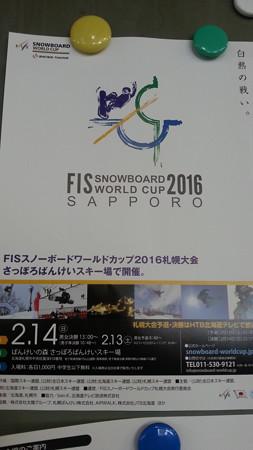 20160207_133343