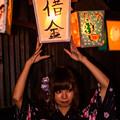 Photos: 借金!!