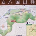 八国山緑地案内図