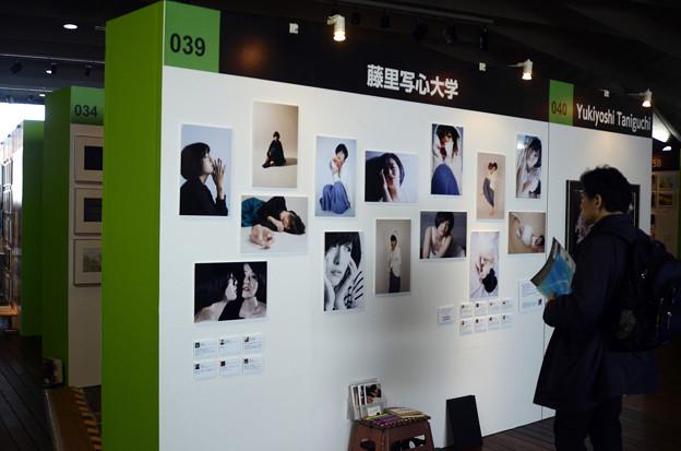 2月28日、「御苗場vol.18横浜」にて(1)