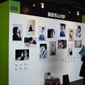 Photos: 2月28日、「御苗場vol.18横浜」にて(1)