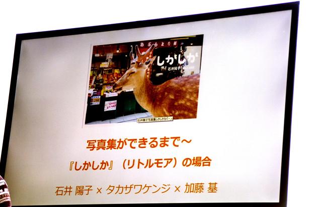 2月28日、「御苗場vol.18横浜」-トークセッション(2)